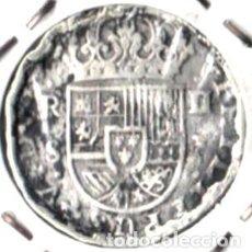 Monedas de España: FELIPE V, PRECIOSO 2 REALES PLATA, SEVILLA, 1725. Lote 170546600