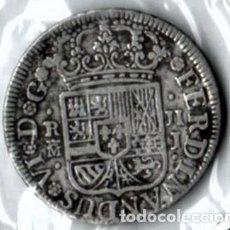 Monedas de España: FERNANDO VI: 2 REALES PLATA. MADRID. 1759. PRECIOSO. Lote 170713400