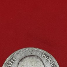 Monedas de España: 2 PESETAS PLATA ALFONSO XIII 1892 (--*92) PELÓN. Lote 171141544
