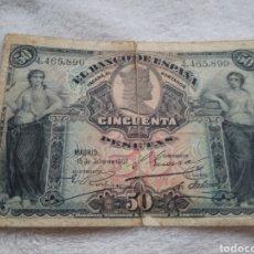 Monedas de España: ESCASO BILLETE 50 PESETAS DE 1907 SIN SERIE.. Lote 171542447