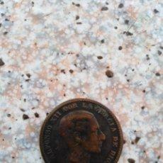 Monedas de España: 3 MONEDAS 5 CENTIMOS ALFONSO XII 1877. Lote 171590863