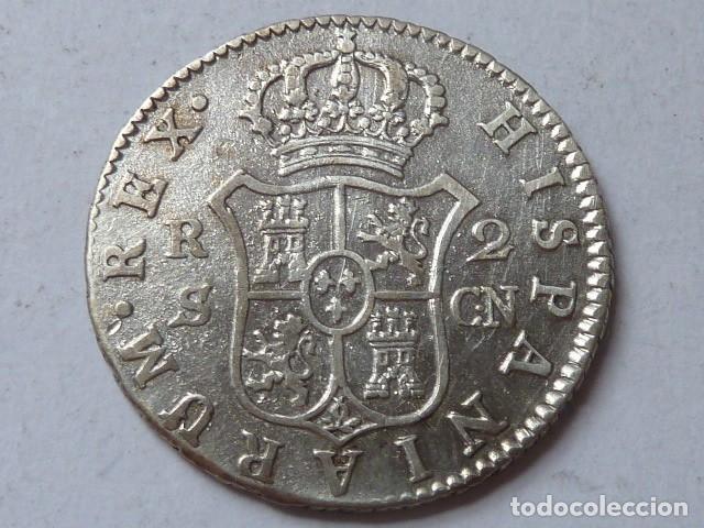 MONEDA DE PLATA DE 2 REALES DE 1807 DE CARLOS IV, CECA DE SEVILLA, ENSAYADORES C N (Numismática - España Modernas y Contemporáneas - De Reyes Católicos (1.474) a Fernando VII (1.833))