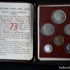 Monedas de España: CARTERA PRUEBA NUMISMÁTICA 1973. FNMT.. Lote 195339190