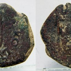 Monedas de España: MONEDA DE CARLOS II VIII MARAVEDIS. Lote 172364312