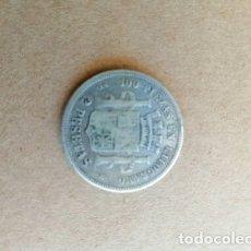 Monedas de España: MONEDA DE 2 PTS PLATA. GOBIERNO PROVISIONAL 1870. Lote 172637530