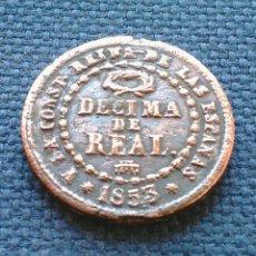 Monedas de España: DÉCIMA DE REAL 1853 SEGOVIA. Lote 173070428