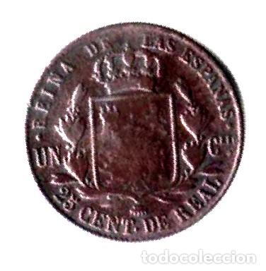 Monedas de España: Isabel II. 25 céntimos de real. 1861. Segovia - Foto 2 - 173079662