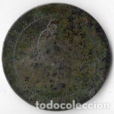Monedas de España: MONEDA 10 CENTIMOS 1870 GOBIERNO PROVISIONAL. Lote 173164819