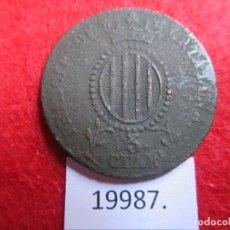 Monedas de España: ESPAÑA 3 CUARTOS, QUARTOS, 1841 PRINCIPADO DE CATALUÑA, ISABEL II, 2ª. Lote 173944740