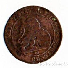 Monedas de España: MONEDA DE DIEZ GRAMOS 1870, CIEN PIEZAS EN KILOG.. Lote 174066945