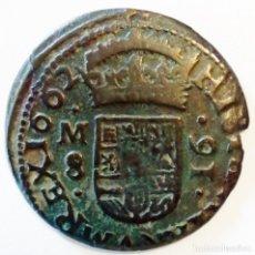 Monedas de España: FELIPE IV 1662 MADRID S 16 MARAVEDIS. Lote 174432357