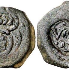 Monedas de España: 1652. FELIPE IV. BURGOS. 8,51 G. RESELLO. ESCASA. EBC-.. Lote 175233900