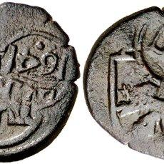 Monedas de España: 1641. FELIPE IV. GRANADA. 6,44 G. RESELLO DE VALOR 8 SOBRE 8 MARAVEDÍS DE MARTILLO DE CUENCA. MBC+. Lote 175234354