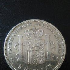 Monedas de España: 5 PESETAS,1871,ESTRELLA 71,AMADEO I. Lote 175345452