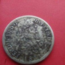 Monedas de España: 8 REALES 1811 FALSA DE ÉPOCA. Lote 175842144