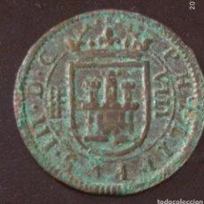 Monedas de España: 8 MARAVEDÍS FELIPE III 1604 SEGOVIA. Lote 175926985