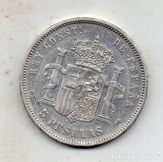 Monedas de España: Alfonso XII. 5 Pesetas. Año 1882 *18 *82. Plata. - Foto 2 - 176191928