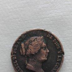 Monedas de España: 25 CÉNTIMOS DE REAL DE ISABEL II, 1858. Lote 176208774