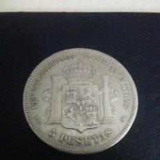 Monedas de España: 5 PESETAS, 1875, PLATA 925, ALFONSO XII. Lote 176303758