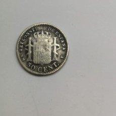 Monedas de España: ANTIGUA MONEDA DE PLATA DE 50 CENTIMOS - AÑO 1904 - ALFONSO XIII - POR LA GLORIA DE DIOS - LE FALTA . Lote 176501098
