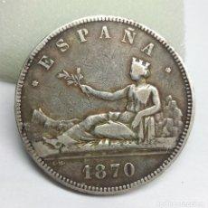 Monedas de España: MONEDA DE PLATA - 5 PESETAS DE 1870. Lote 176672355