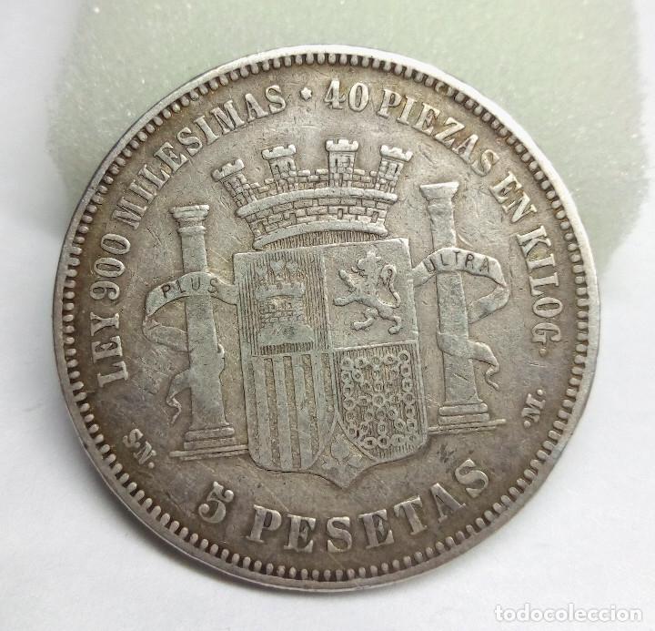Monedas de España: MONEDA DE PLATA - 5 PESETAS DE 1870 - Foto 2 - 176672355