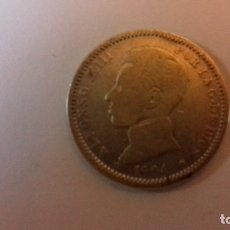 Monedas de España: MONEDA DE PLATA DE ALFONSO XIII DEL AÑO 1904. Lote 176693949