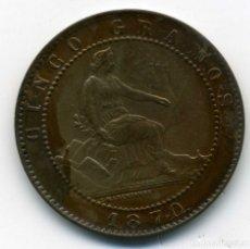 Monedas de España: GOBIERNO PROVISIONAL - 5 CENTIMOS 1870 BARCELONA OM - EBC. Lote 176962607