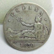 Monedas de España: MONEDA DE PLATA - 2 PESETAS DE 1870. Lote 177051625