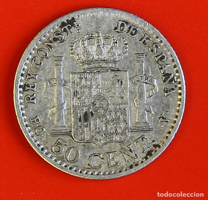 Monedas de España: MONEDA DE 50 CENTIMOS: 1910 PCV Estrellas (1)(0) MBC - Foto 2 - 177415810