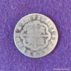 Monedas de España: MONEDA ORIGINAL DE 2 REALES PLATA. FELIPE V. 1732. . Lote 177657778