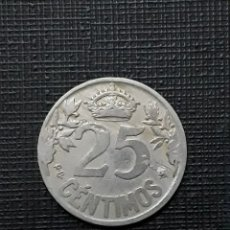 Monedas de España: ALFONSO XIII 25 CÉNTIMOS 1925 PCS MBC-. Lote 178333471