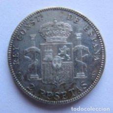 Monedas de España: MONEDA DE 2 PESETAS DE PLATA DE 1905, ALFONSO XIII.. Lote 178390651