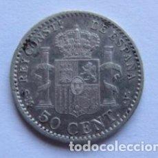 Monedas de España: MONEDA DE 50 CÉNTIMOS DE PLATA DE 1904, ALFONSO XIII.. Lote 178391017