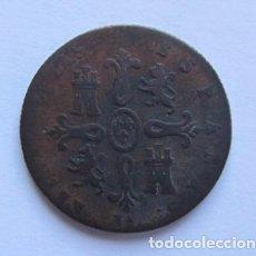 Monedas de España: MONEDA DE COBRE DE 8 MARAVEDIS DE 1840, ISABEL II.. Lote 178391078
