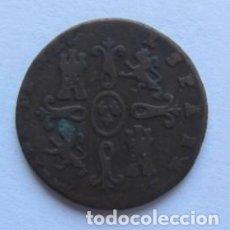 Monedas de España: MONEDA DE COBRE DE 2 MARAVEDIS DE 1847, ISABEL II.. Lote 178393357
