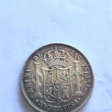 Monedas de España: 50 CÉNTIMOS DE 1868. Lote 178571192
