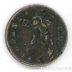 Monedas de España: MONEDA DE 2 PESETAS DE PLATA . Lote 178765408
