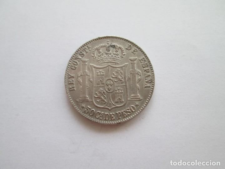 Monedas de España: ALFONSO XII * 50 CENTAVOS DE PESO 1885 FILIPINAS * PLATA - Foto 2 - 178786656