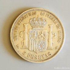 Monedas de España: 5 PESETAS PLATA AMADEO 1871 *18 *71. Lote 167038172