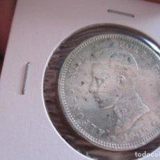 Monedas de España: ALFONSO XIII 2 PTA. 1905 PLATA. Lote 178845910