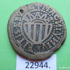 Monedas de España: ESPAÑA IBIZA CINQUENTIN 1686 , CARLOS II , 2º , CINQUENA, CINQUEN. Lote 179000397