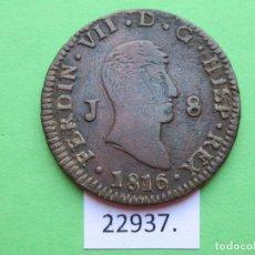 Monedas de España: ESPAÑA 8 MARAVEDIS 1816 JUBIA, FERNANDO VII ,7º MARAVEDIES. Lote 179001951