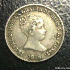 Monedas de España: ESPAÑA 1 REAL ISABEL II. Lote 179613088