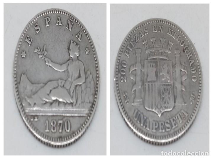 MONEDA 1 PTS PLATA - GOBIERNO PROVISIONAL - AÑO 1870 (Numismática - España Modernas y Contemporáneas - De Isabel II (1.834) a Alfonso XIII (1.931))