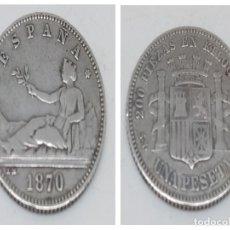 Monedas de España: MONEDA 1 PTS PLATA - GOBIERNO PROVISIONAL - AÑO 1870. Lote 180105978