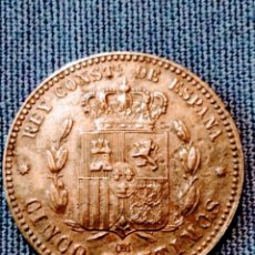 Monedas de España: FANTÁSTICA 5 CTS 1877 ALFONSO XII (SC-). LEER DESCRIPCIÓN,VER FOTOS. Lote 178044024
