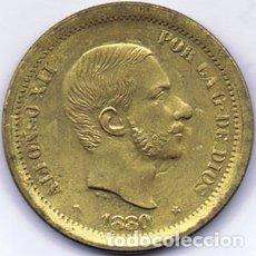 Monedas de España: ESPAÑA 50 CENTAVOS DE PESO ALFONSO XII 1880 PRUEBA DE ENSAYO EN LATON. Lote 180944690