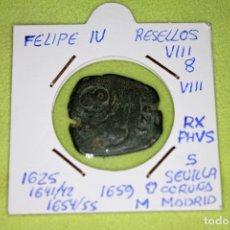 Monedas de España: FELIPEIV RESELLOS VIII 8 VIII 1625-1641-42 -SEVILLA CORUÑA MADRID 1654-55-69 RXPHVS REFE, 2900. Lote 197490831