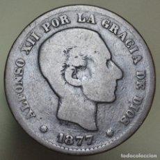 Monedas de España: 5 CÉNTIMOS 1877. Lote 181436345
